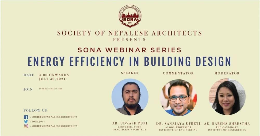 Energy Efficiency in Building Design