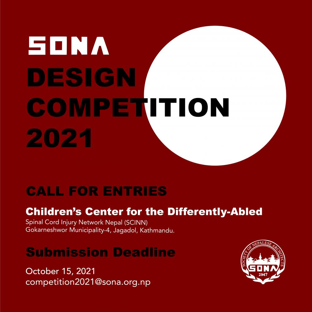 SONA Design Competition 2021